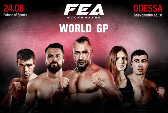FEA WORLD GP ODESSA 24 August 2019
