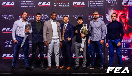 The conference for FEA KICKBOXING 28.03.2020. VIDEO !!!